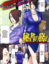 Hentai comic book with busty ...