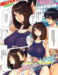 Cartoon swimsuit girl hentai ...