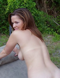 Mature Outdoor Sex